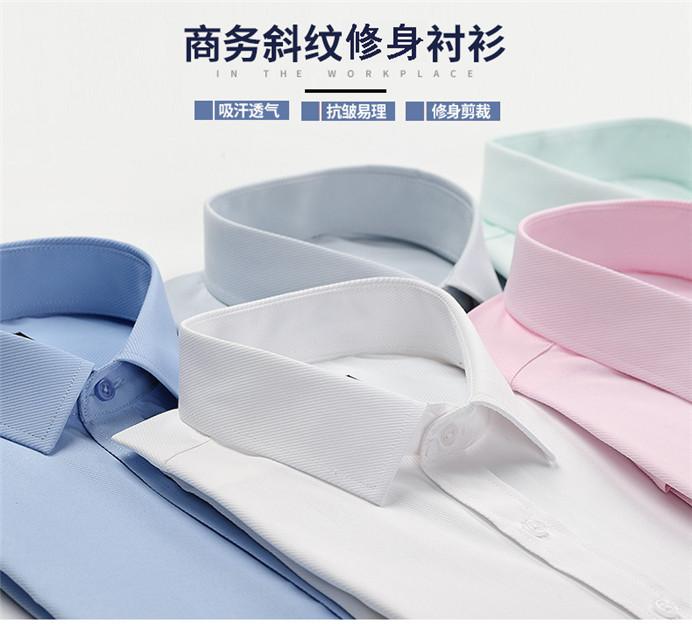 广州衬衫定制01