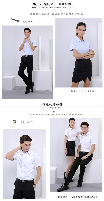 广州衬衫定制03