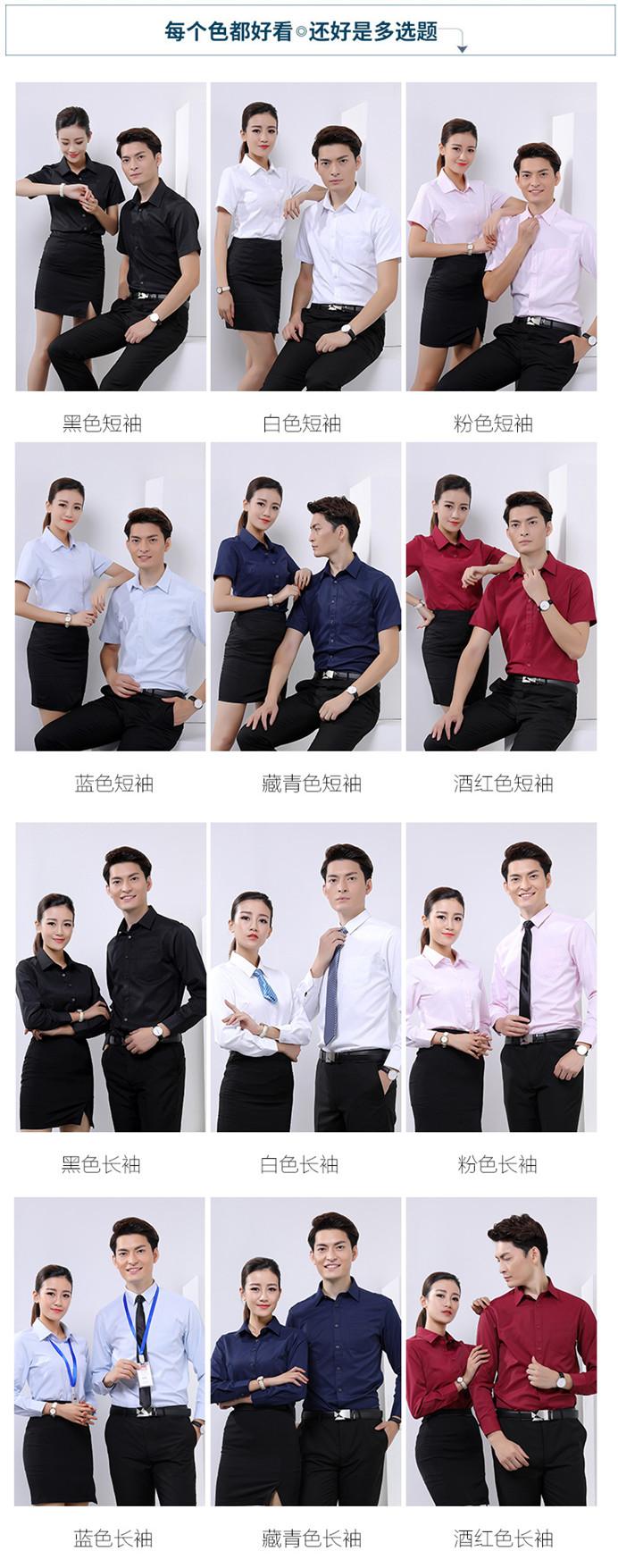 广州衬衫定制06