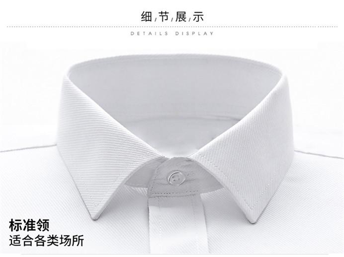 广州衬衫定制07