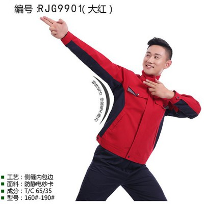 (供应)工作服装测试01