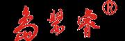 广州市睿爵服饰有限公司